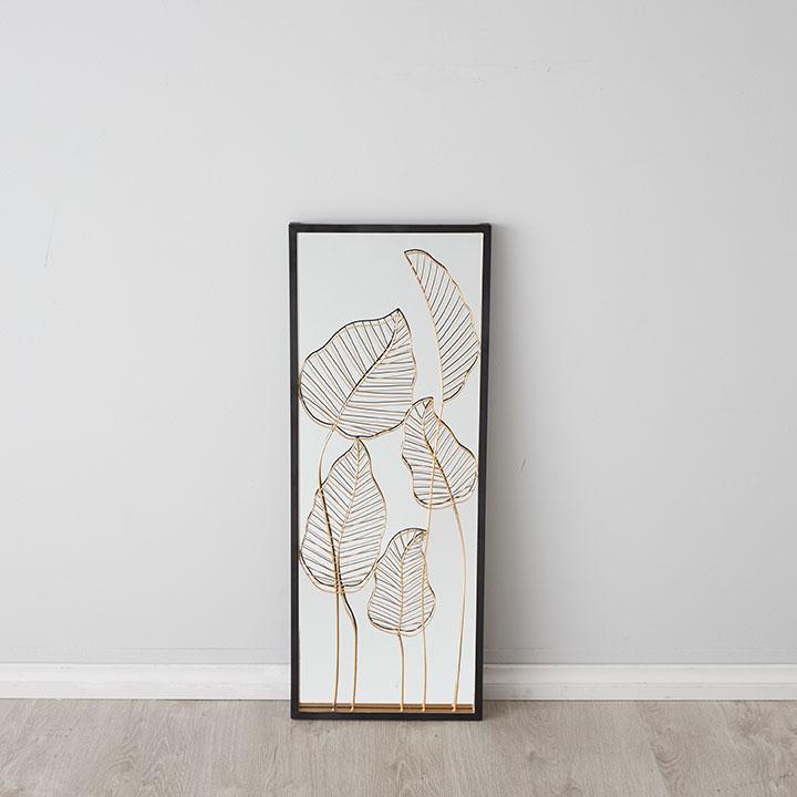 Foliage Mirror 3