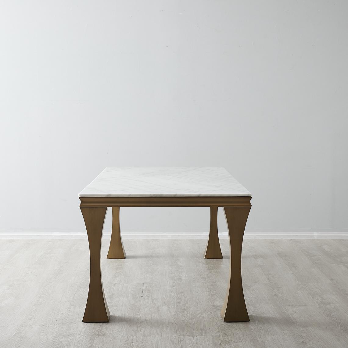 Claresta Dining Table